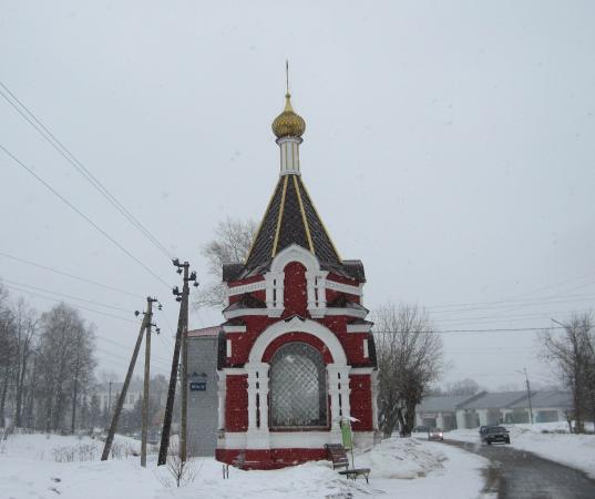 Lyubim, Russland: Часовня Александра Невского