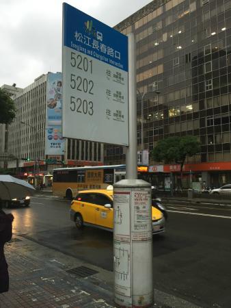Taipei Gala Hotel: 松江長春路バス亭(桃園空港行きバスに乗れます)