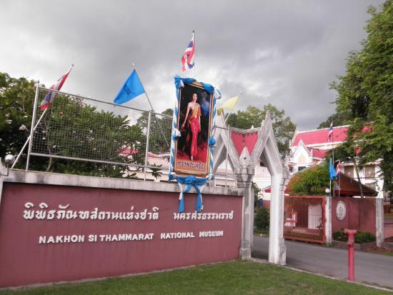 Nakhon Si Thammarat National Museum