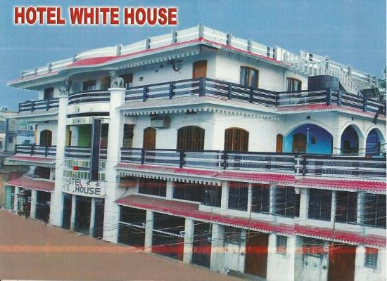 Sahibganj, Ấn Độ: Full View
