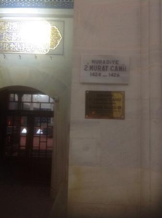 Muradiye Complex: giris kapisi