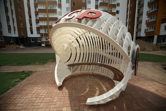 Gromozeka Monument: Приятные креативные беседки для созерцания