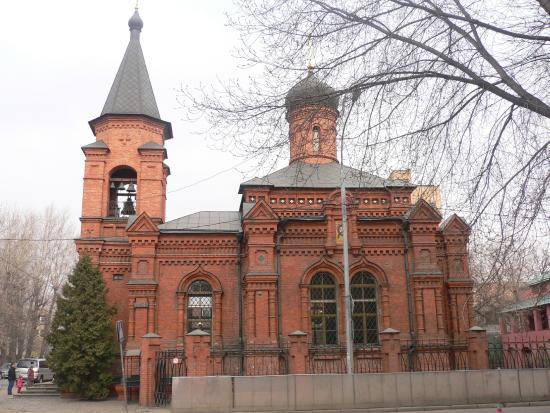 Shrine of St. Mitrophan of Voronezh Temple