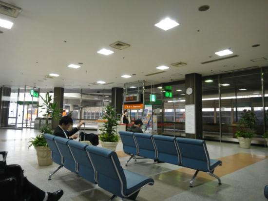 Tokyo City Air Terminal