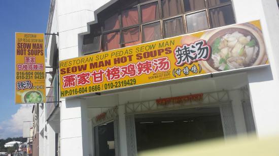 Restoran Seow Man Hot Soups