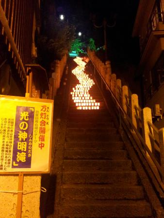 Takayakushi Wakoan: とある夏の灯籠?