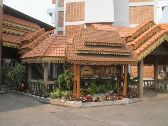 ChiangMai Phucome Hotel: 玄関