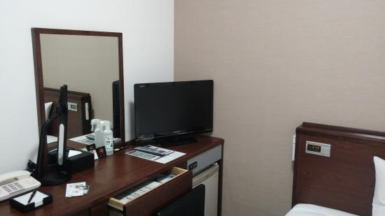 Via Inn Kyoto Shijo Muromachi: TV and desk