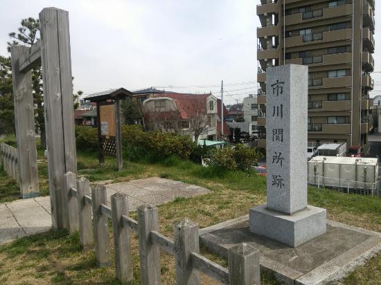 Ichikawa-Sekisho