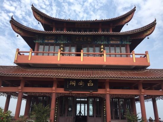 Haiyan County, Kina: 白雲閣