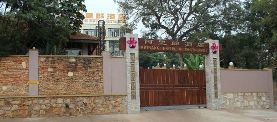 Arirang Hotel & Restaurant