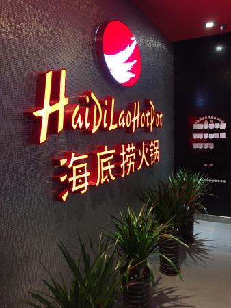 Hai Di Lao Hot Pot Restaurant