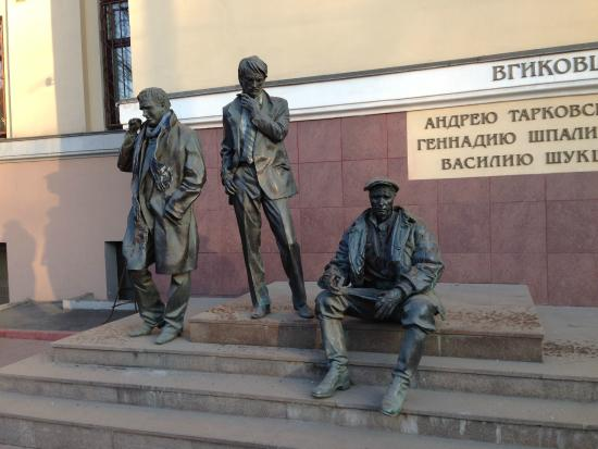 Monument to Graduates of Russian State University of Cinematography