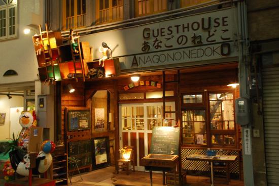 Akubi Cafe