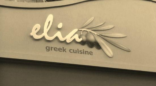 Elia Greek Cuisine