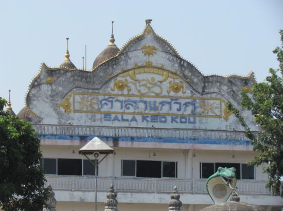 องค์ใหญ่มาก - Picture of Sala Kaew Ku (Wat Khaek), Nong Khai - TripAdvisor
