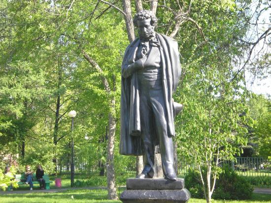 A. Pushkin City Garden