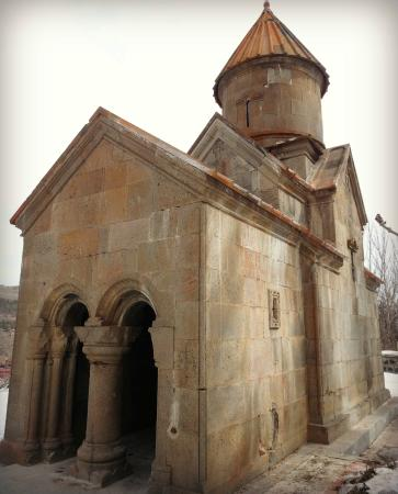‪Saint Harutyun Church‬