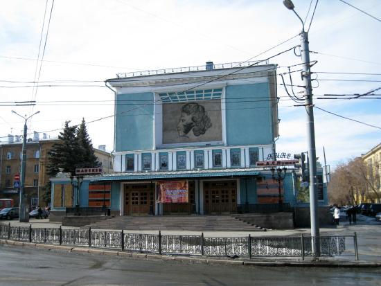Театр манекен стоимость билетов театр юного зрителя иркутск афиша ноябрь