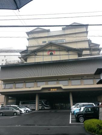 Kotosankaku: 酒店外觀