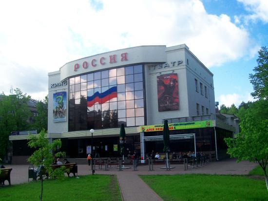 Cinema Rossiya