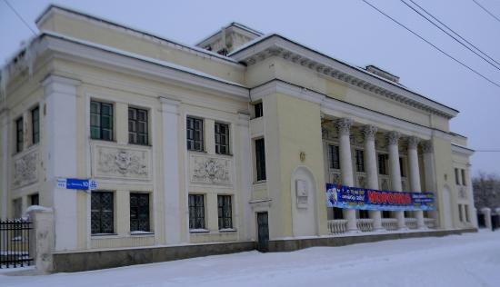 Chelyabinsk Tractor Factory Theater