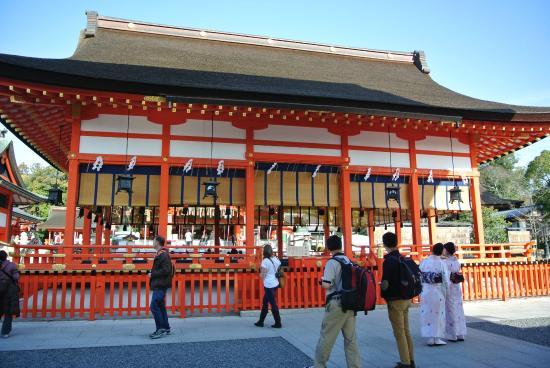 how to get to fushimi inari shrine