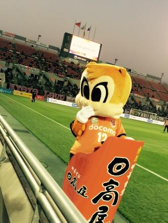 NACK5 Stadium Omiya: 試合の時はマスコットとも触れあえます♪
