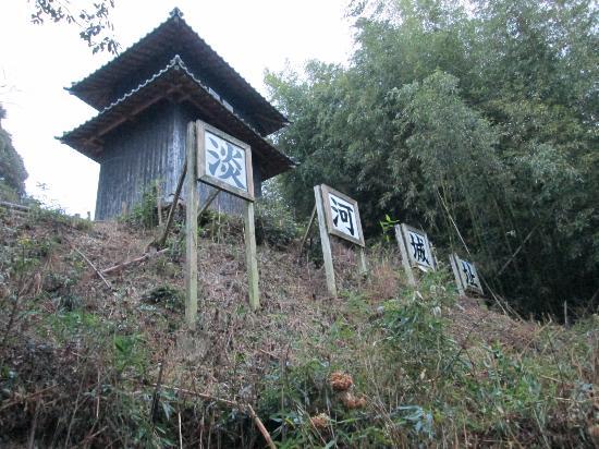 Ogo Castle