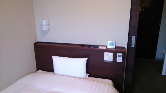 Dormy Inn Himeji: ベッド