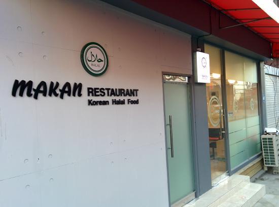 Makan Halal Korean Restaurant: Makan restaurant