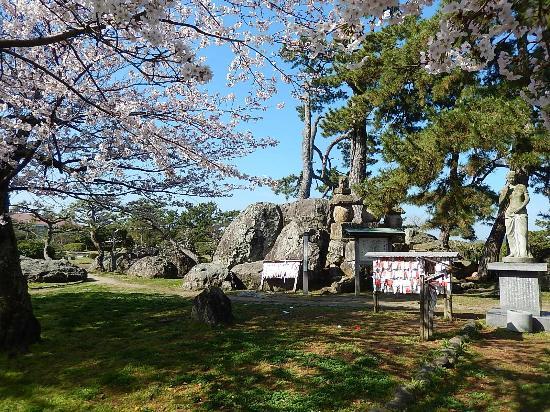 Minatoyama Park