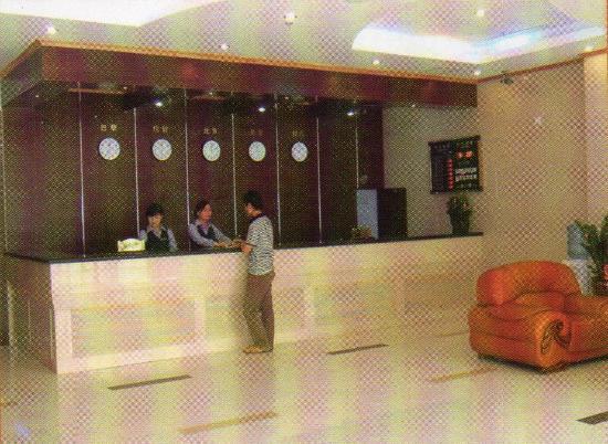 Bei Jing YI JIA YI Fast Hotel