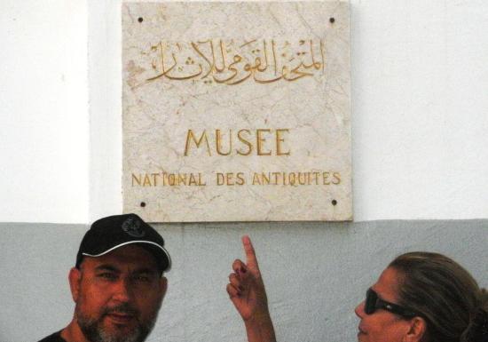 Museum of Modern Art Algiers: Fayeq