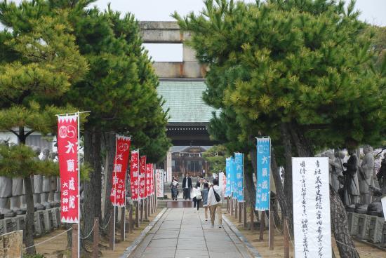 赤穂大石神社, Oishi Jinjya 1
