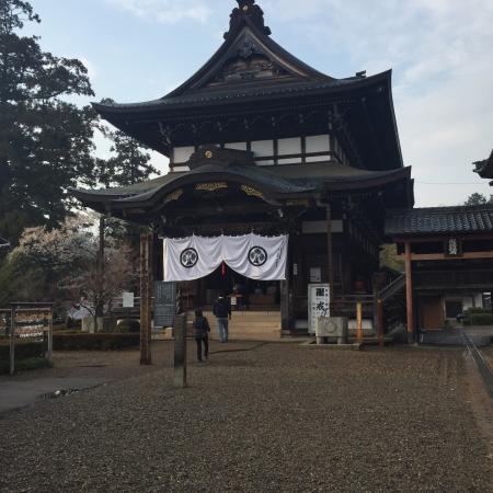 Shobuji Temple