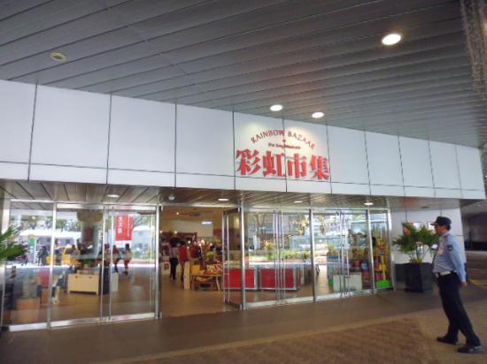Shinkong Mitsukoshi Mall (Kaohsiung Zuoying) : 店