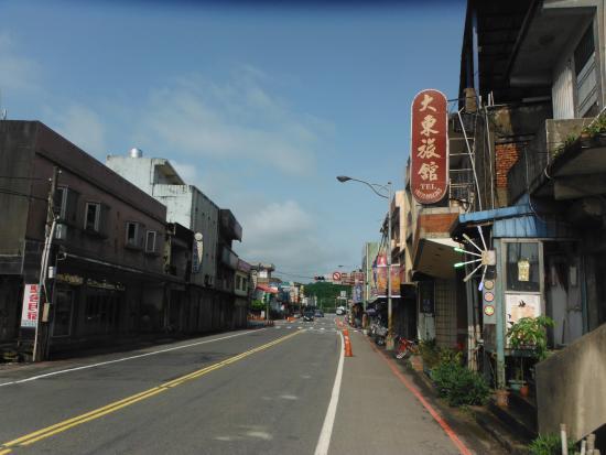 大東旅館 (Dadong Hostel) -貢寮...