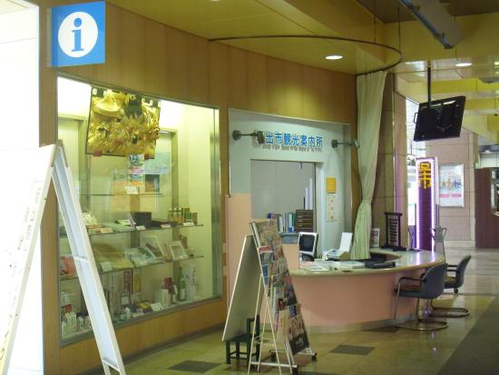 Sakaide Tourist Information Center