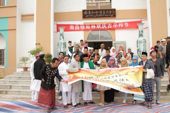 Nanchang Mosque: Sholat Iedul Adha Silaturahim bersama muslim dunia