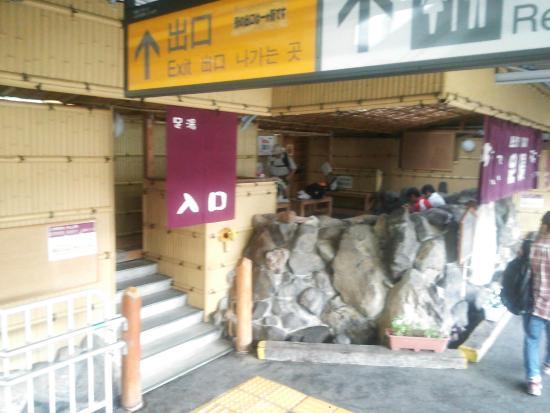Kamisuwa Onsen: 上諏訪駅 足湯