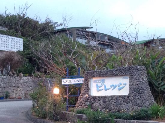 Yoron Island Village: 緑が綺麗なお宿でした。