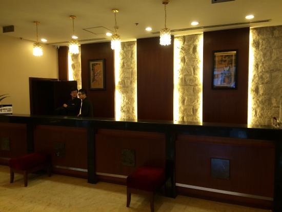 Sunworld Hotel Beijing: Reception