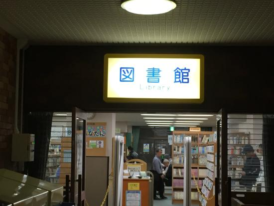 ‪Fukuoka City Central Ward Main Library‬