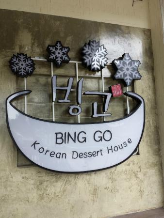 Binggojung Korean Dessert House