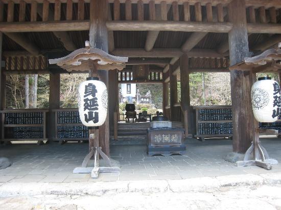 Grave of Nichirenshoto Gosoan: 簡素ながら立派なお墓