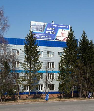 Aеrohotel