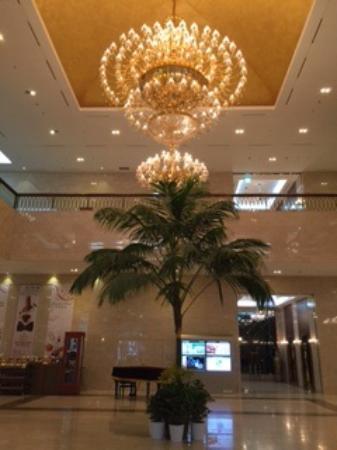 Hotel Inter-Burgo Daegu : Main foyer