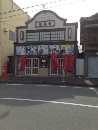 Yasujiro Ozu Seishunkan