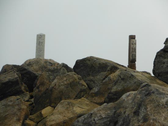 Mt.Tokachi: 十勝岳(頂上)